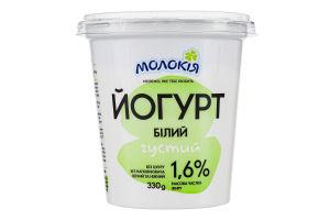 Йогурт 1.6% белый Молокія ст 330г