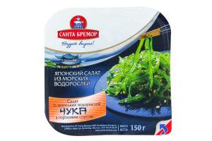 Салат Чука водорості з горіхов соусом Санта Бремор 150г