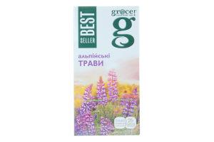 Чай травяной Alpine Herbs Bestseller Gr@ce к/у 25х1.5г