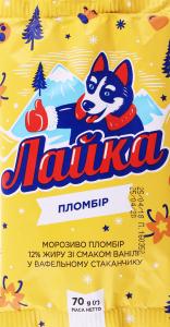 Морозиво Лайка 70г пломбiр ванiль ваф.ст.