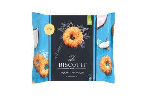 Печенье здобное песочно-отрадное с кокосом Cookies time Biscotti м/у 160г