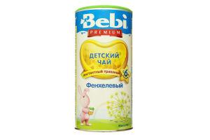 Чай Bebi з фенхелю 200г