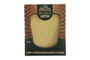 Сыр голландский Гауда Мукко к/у 320г