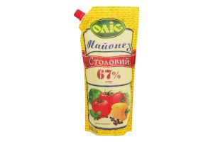 Майонез 67% Столовый Оліс д/п 560г