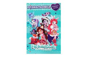Раскраска Disney Enchantimals 2865