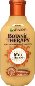 GAR_Ботанік Терапі шампунь 250 мл Мед і Прополіс для дуже пошкодженого та посіч. волосся