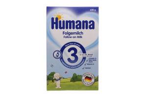 Смесь молочная сухая для детей от 10 месяцев №3 Humana к/у 600г