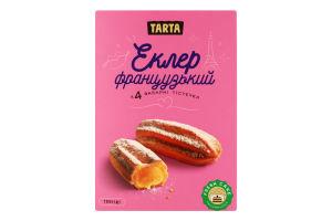 Пирожные заварные Эклер французский Tarta к/у 155г