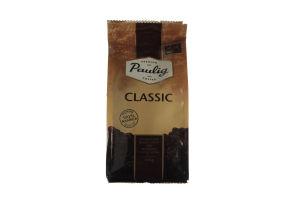 Кофе Classic молотый м/у Paulig 75г