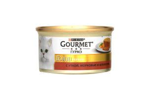 Корм для котів качка-морква-шпинат по-французськи жестяна банка ключ Gourmet gold 85г