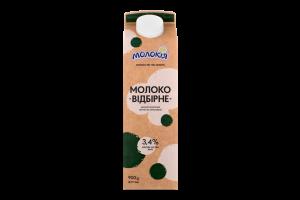 Молоко Молокія Відбірне 3,4% п/п