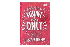 Дневник №ZB.13117 Line Smart Zibi 1шт