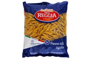 Макаронные изделия Penne Ziti Rigate Pasta Reggia м/у 1кг
