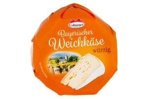 Сир Coburger Bayerischer Weichkase Wutzig 150г х8