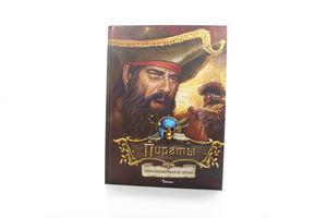 Книга Пираты Pelican