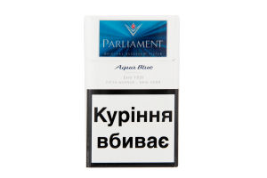 Сигареты Parliament Aqua Blue 20шт