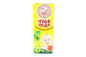 Сок виноградно-яблочный Чудо-чадо т/п 0,2л