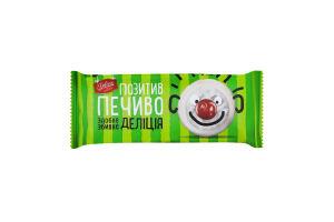 Печенье сдобное сбивное в молочной глазури со вкусом вишни Delicia м/у 135г