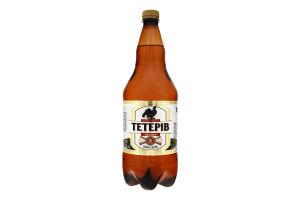 Пиво 1.3л 8% светлое фильтрованное пастеризованное Тетерів п/бут