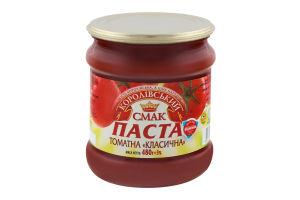 Паста томатна Класична Королівський смак с/б 480г