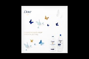 Набор подарочный Красота и уход Dove 1шт