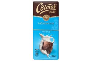 Шоколад Молочний Світоч м/у 85г