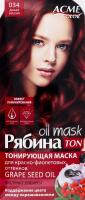 Маска тонуюча для волосся Рябина Ton Oil Mask №034 Acme Color 1шт