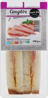 Бутерброд Сендвіч з шинкою Snack time Gulfstream п/у 140г