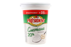 Сметана 20% President ст 385г