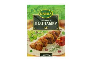 Приправа к шашлыку Kamis м/у 25г