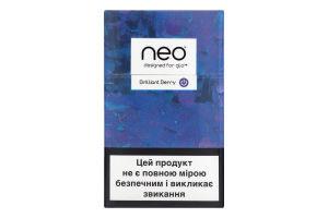 Табачное изделие ссср купить машинку для набивки сигарет в украине недорого