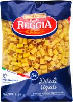 Макаронные изделия Ditali rigati 54 Pasta Reggia м/у 500г