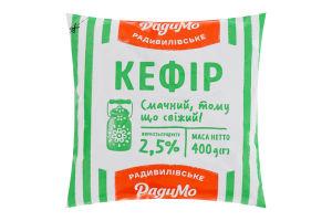 Кефір 2.5% РадиМо м/у 400г