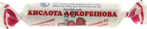 Аскорбінова к-та 0,025г полун.з цукром 3г №10 тб.
