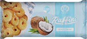Печиво з кокосовою стружкою Raffini Рома м/у 0.48кг