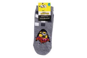 Шкарпетки чоловічі Брестские Minions №20C2138 25 296 сірий меланж