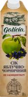 Сік яблучно-чорничний неосвітлений Galicia т/п 1л