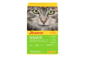 Корм сухой для взрослых котов SensiCat Josera 2кг