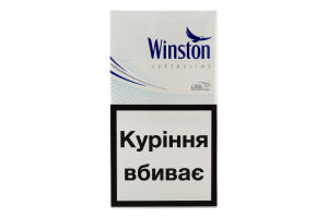 Цигарки Winston Super Slims Blue 20шт