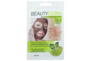 Маска для лица Омолаживающая BeautyDerm 15г