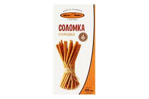 Соломка солодка Київхліб к/у 200г