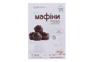 Суміш для випікання Мафіни шоколадні Mia к/у 300г