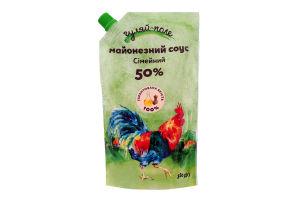 Соус майонезный 50% Семейный Гуляй-поле д/п 350г