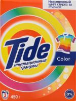 Порошок стиральный Color Tide 450г
