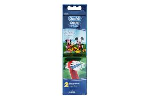 Насадка для электрической зубной щетки Stages Power Oral-B 2шт
