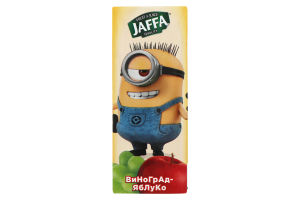 Сок Виноград-яблоко Jaffa Kinder 0,2л