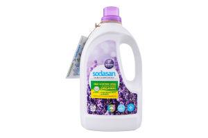 Средство жидкое для стирки для цветных и черных вещей с смягчителем воды и кондиционером Color Lavender Sodasan 1.5л