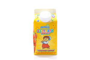Йогурт Молокія Казковий Полуниця-суниця п/п 2,5% 450г х10