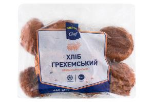 Хліб заморожений Грехемський Metro Chef м/у 8х60г