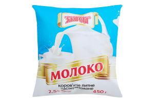 Молоко 2.5% пастеризованное Злагода м/у 450г